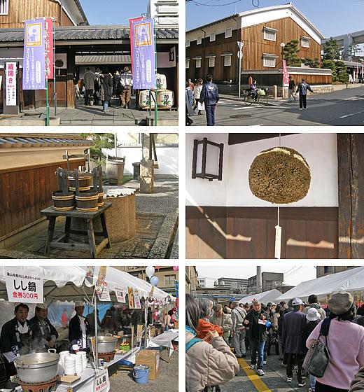 菊正宗酒造蔵開き」2009