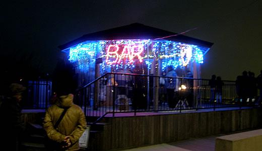 星空の夜景バー2009-3