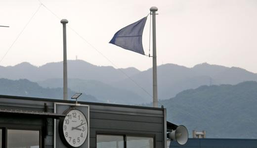 シーホッパーで帆走した(3)-1