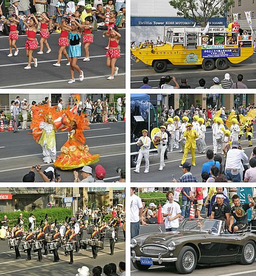 第39回神戸まつり2009パレード編-1