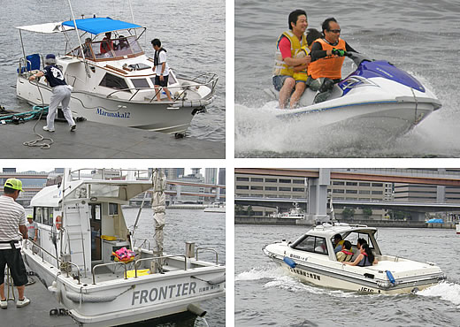 第8回Kobe Love Port みなとまつり2009ボート天国-1