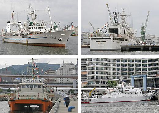 第8回Kobe Love Port みなとまつり2009ボート天国(2)-2
