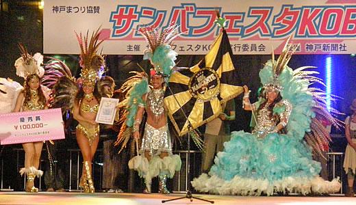 サンバフェスタKOBE2009-2