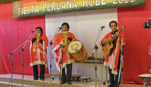 フィエスタ・ペルアナKOBE2009-4