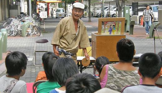 新開地夏まつり2009-2