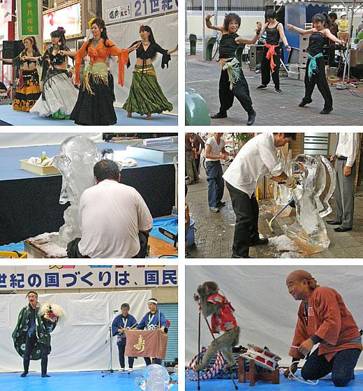 新開地夏まつり2009(2)
