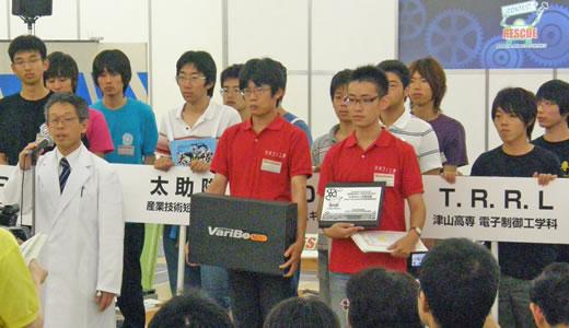 第9回レスキューロボットコンテスト2009-3