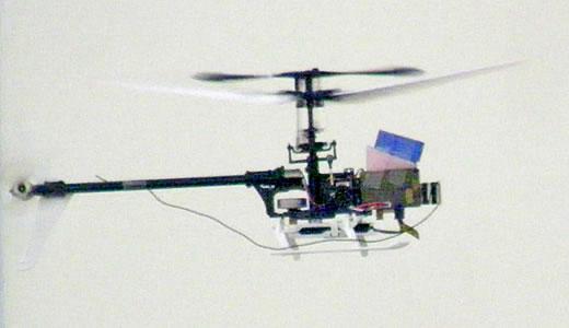 第9回レスコン2009・ヘリテレカメラ-2