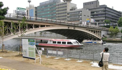 水都大阪 2009(1)-2