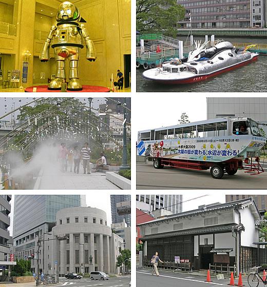 水都大阪 2009(3)
