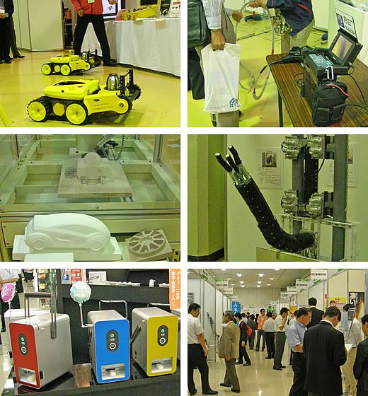 国際フロンティア産業メッセ2009(2)