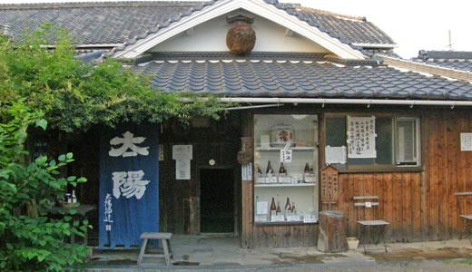 明石市江井ヶ島 太陽酒造-1