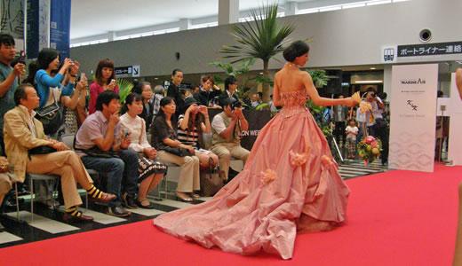 ターミナルコレクション 2009 A/W IN 神戸空港-4