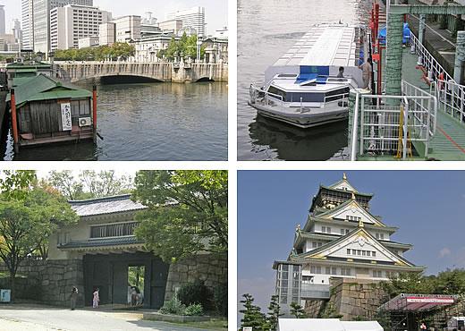 水都大阪 2009(5)水上バスで川巡り-1
