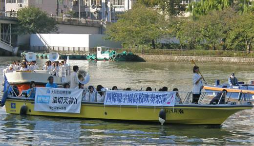 水都大阪 2009(6)フィナーレⅡ-1