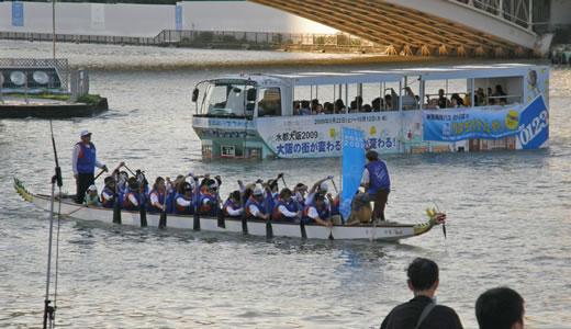水都大阪 2009(6)フィナーレⅡ-3