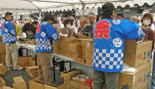 神戸中央卸売市場 ・ 記念市場まつり-2