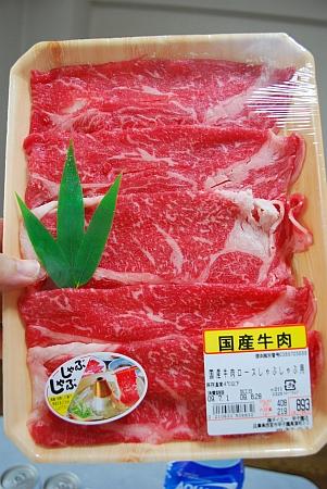 久しぶりの肉や~