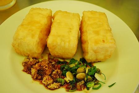 豆腐 初めて注文しました。