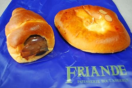 FRIANDのパン