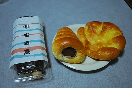 古市庵の巻き寿司とヘンゼルのパン