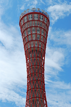 展望フロアーは5階建構造になってます。
