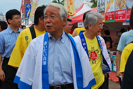 左、井戸 兵庫県知事 右、矢田神戸市長
