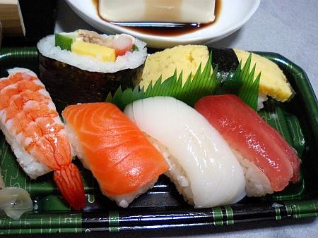 258円の寿司