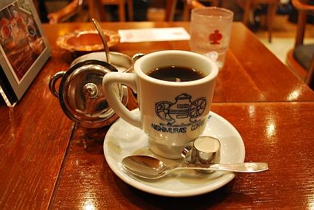 ここのコーヒーが一番や!