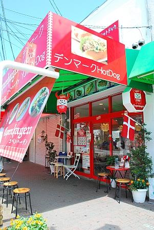 JR 須磨駅前
