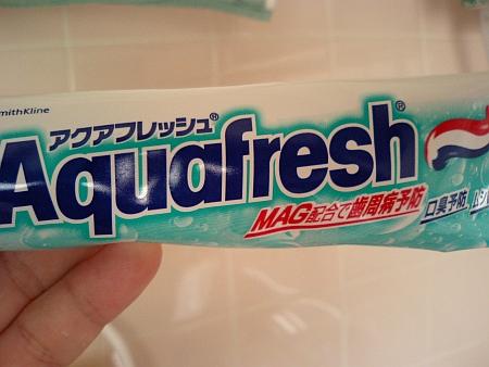 金持ちの歯磨き粉