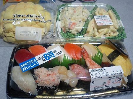 寿司は、598円まぁまぁですね。