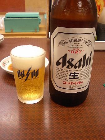 まずは、ビンビール