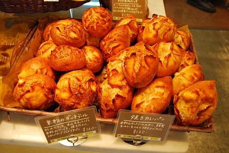 評判の焼きカレーパン