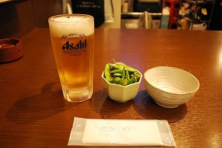 生中&枝豆