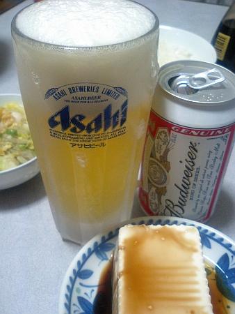 ビールが美味い