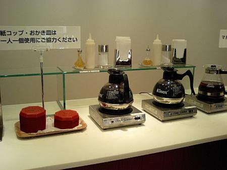 コーヒー・紅茶
