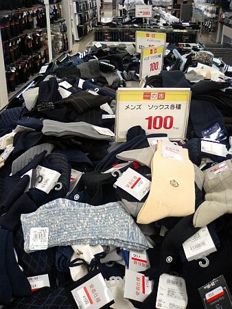 靴下100円