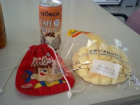 昼はパンにしました。