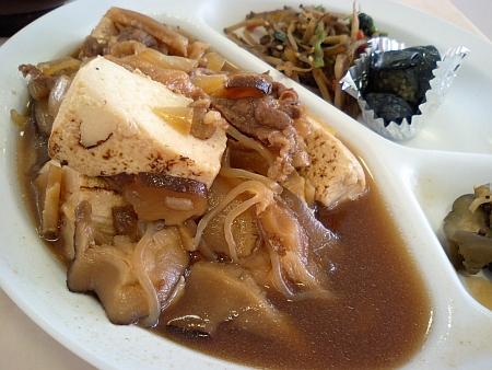 肉豆腐 (*^。^*)