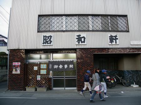 2011H-1007.jpg