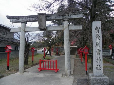2011kamotada001.jpg