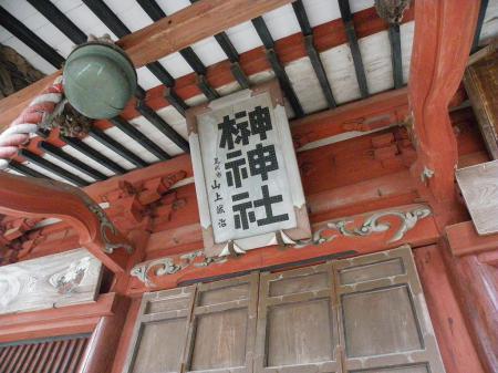 2011saka007.jpg