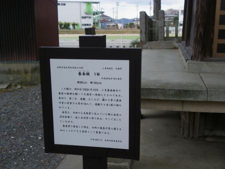 2011tenomi008.jpg