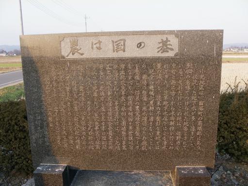 hiokomi004.jpg