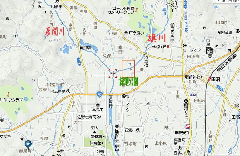 imagehatahiko.jpg