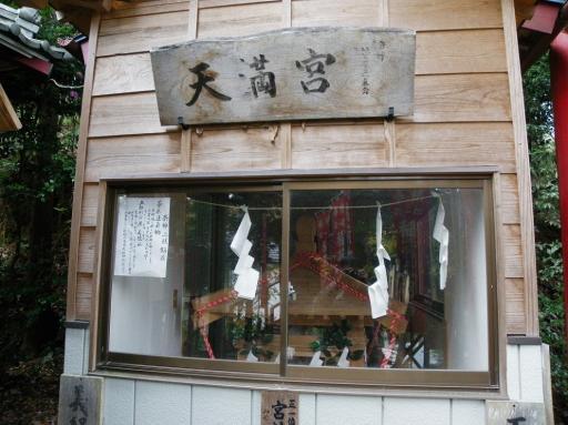 inariyakumo011.jpg