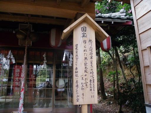 inariyakumo012.jpg