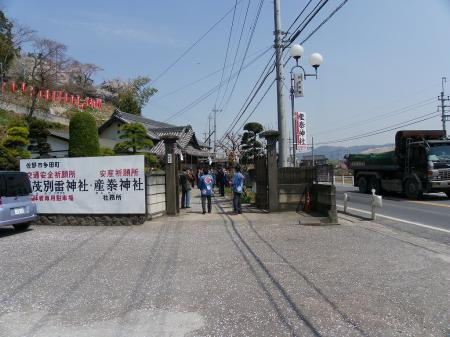 kamoharu001.jpg