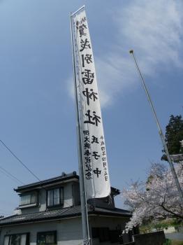 kamoharu007.jpg